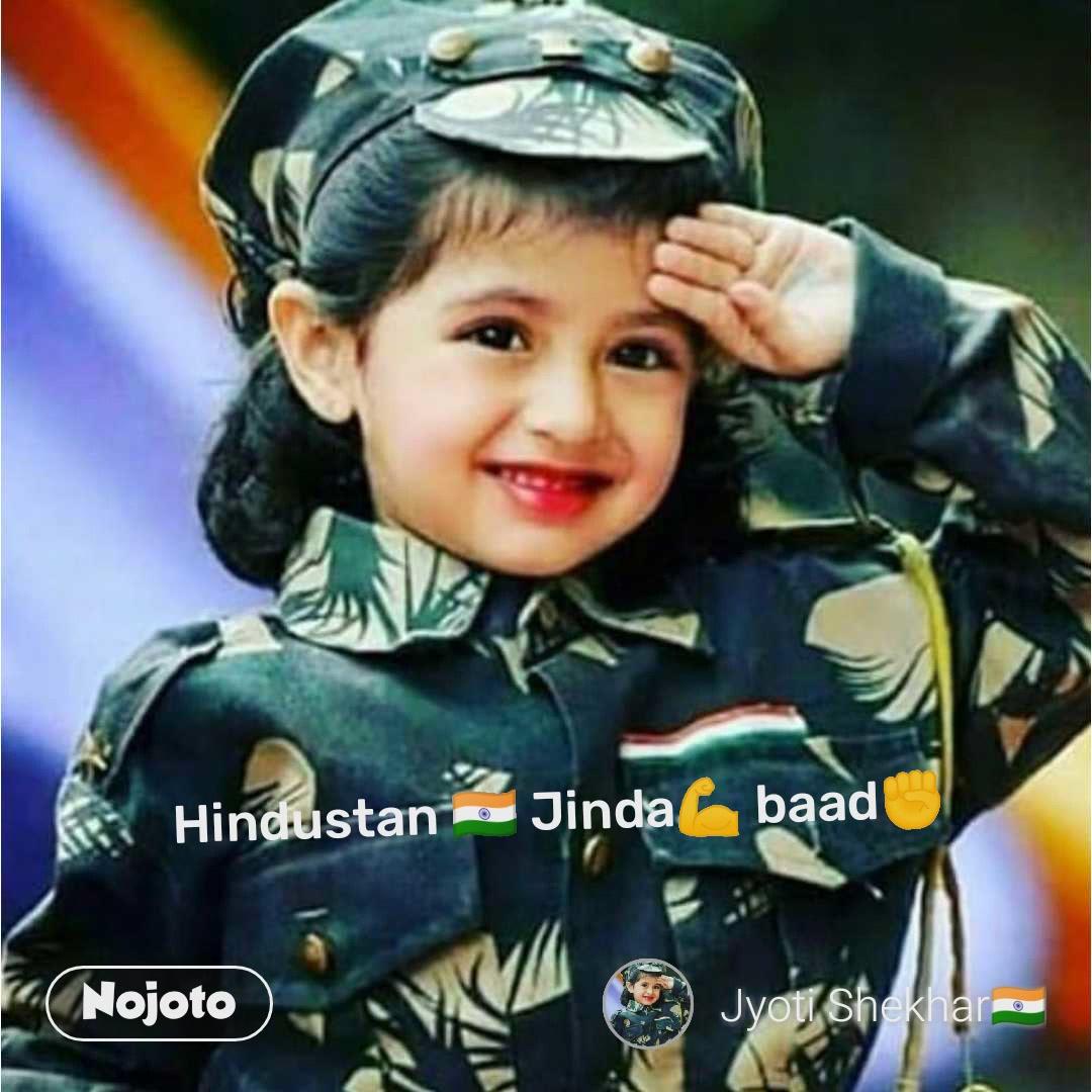 Hindustan 🇮🇳 Jinda💪 baad✊