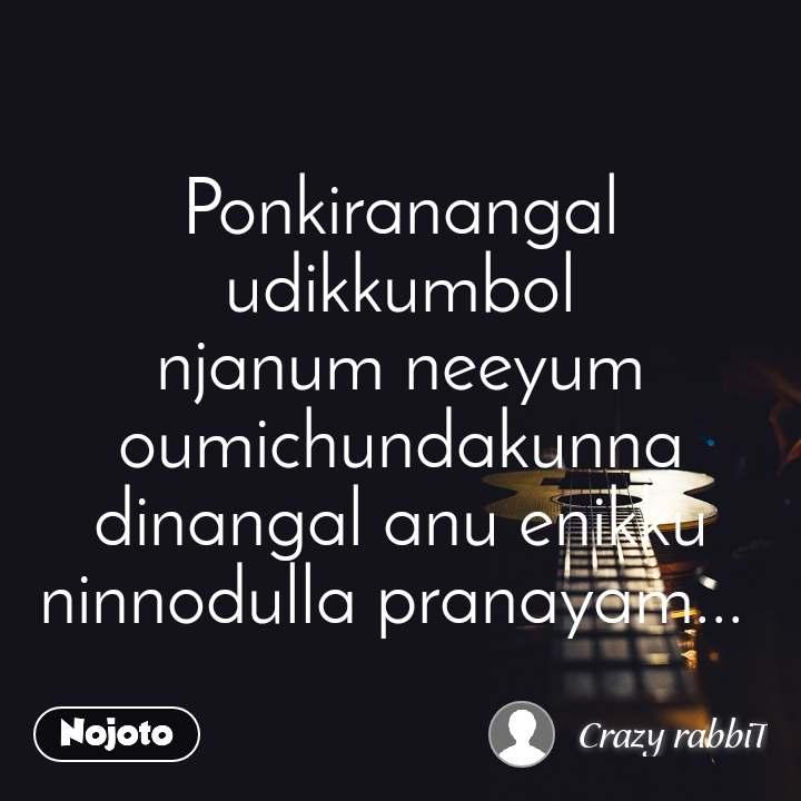 Ponkiranangal udikkumbol njanum neeyum oumichundakunna dinangal anu enikku ninnodulla pranayam...
