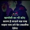 #Aadilkhan badnaam shayar