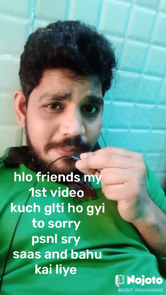 hlo friends my 1st video  kuch glti ho gyi to sorry  psnl sry  saas and bahu kai liye