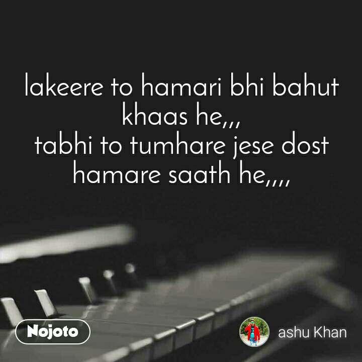 lakeere to hamari bhi bahut khaas he,,, tabhi to tumhare jese dost hamare saath he,,,,