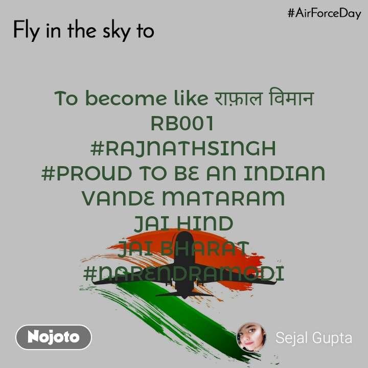 Fly in the sky to To become like राफ़ाल विमान RB001 #RAJNATHSINGH #PROUD TO BE AN INDIAN VANDE MATARAM JAI HIND JAI BHARAT #NARENDRAMODI