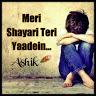 Ashik Ali