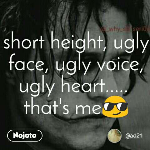 Ugly short and 'Short, fat,