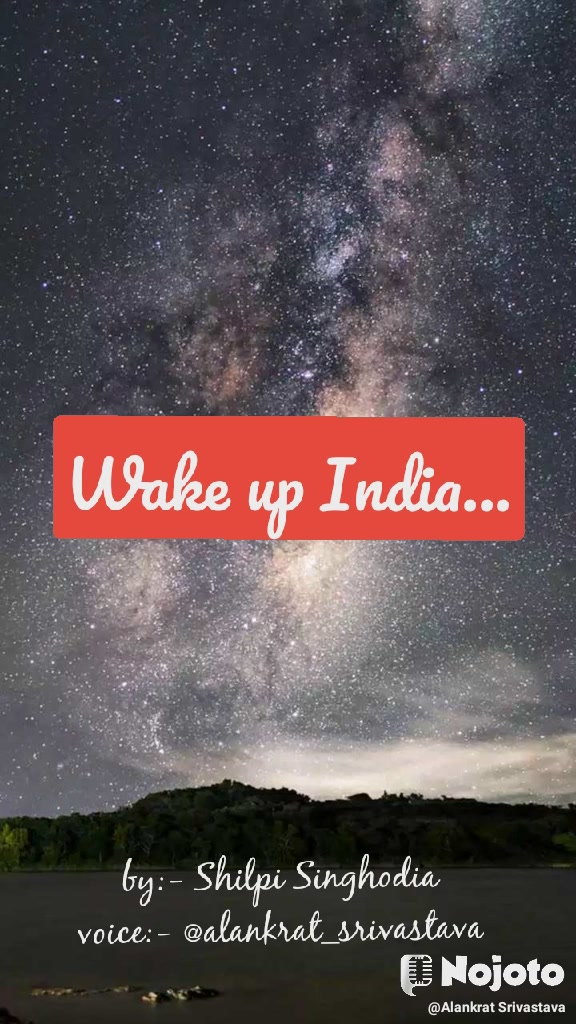 Wake up India... by:- Shilpi Singhodia voice:- @alankrat_srivastava