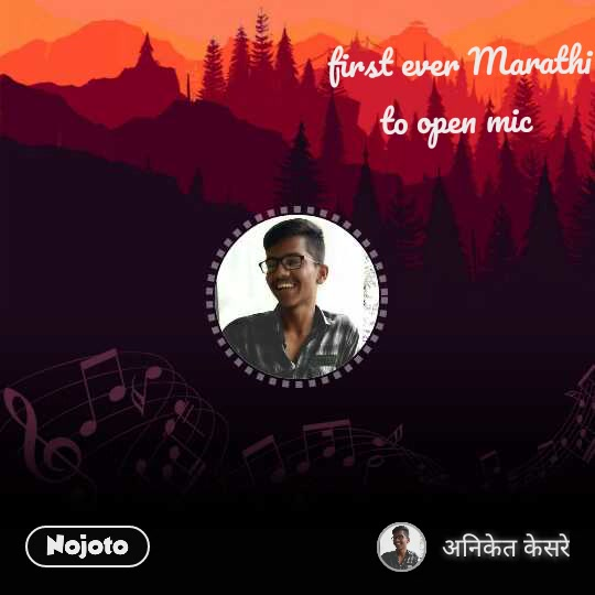 first ever Marathi to open mic  first ever Marathi to open mic