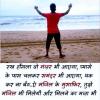 Puran Meghwal