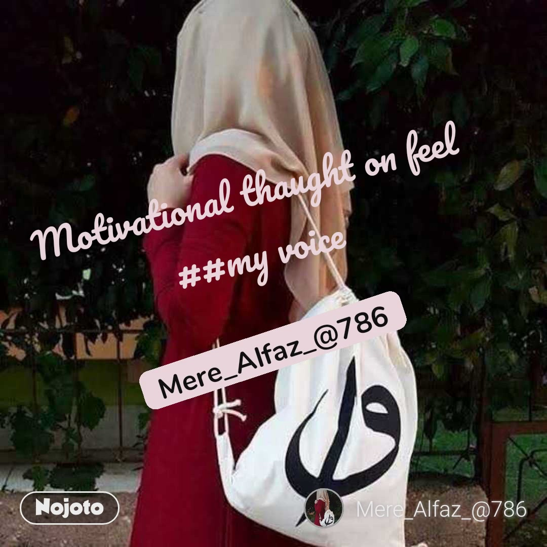 Mere_Alfaz_@786 Motivational thaught on feel ##my voice Mere_Alfaz_@786