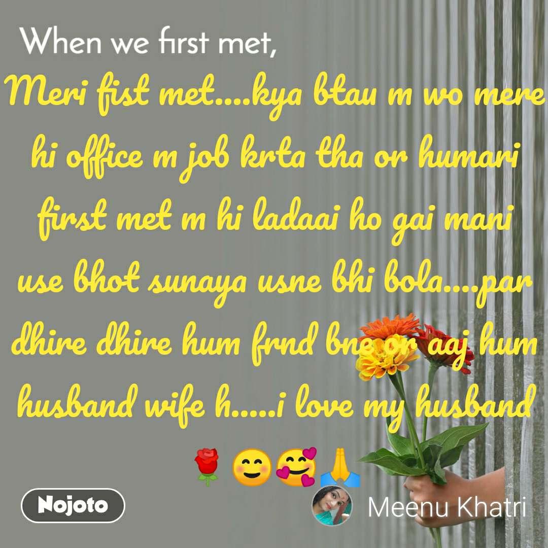 When We First Met Meri Fist Met Kya Btau M Wo Nojoto