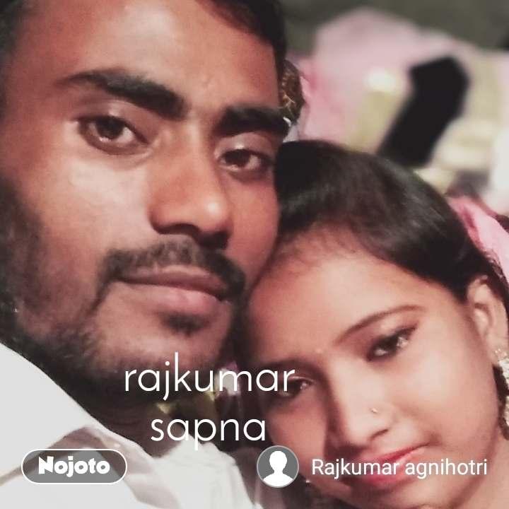 A gift to remember  rajkumar sapna