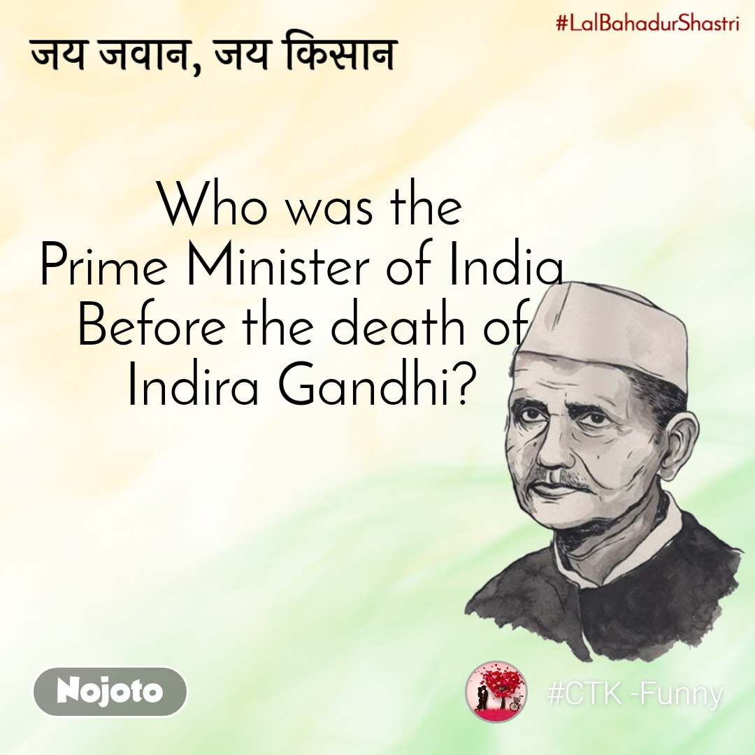 जय जवान, जय किसान  Who was the Prime Minister of India Before the death of Indira Gandhi?