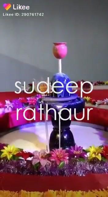 sudeep rathaur