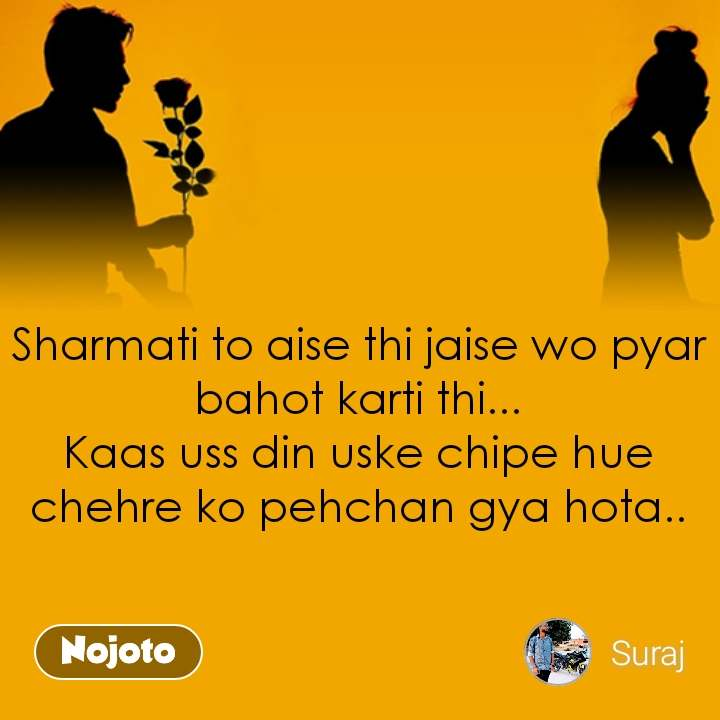 Sharmati to aise thi jaise wo pyar bahot karti thi... Kaas uss din uske chipe hue chehre ko pehchan gya hota..