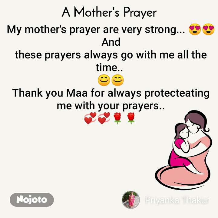A Mother's Prayer  My mother's prayer are very strong... 😍😍 And these prayers always go with me all the time..  😊😊 Thank you Maa for always protecteating me with your prayers.. 💞💞🌹🌹