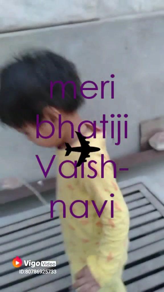 meri bhatiji Vaishnavi ✈