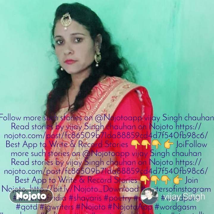 Follow more such stories on @Nojotoapp vijay Singh chauhan Read stories by vijay Singh chauhan on Nojoto https://nojoto.com/post/fc86509b71da88859cd4d7f540fb98c6/ Best App to Write & Record Stories 👇👇👇 👉 JoiFollow more such stories on @Nojotoapp vijay Singh chauhan Read stories by vijay Singh chauhan on Nojoto https://nojoto.com/post/fc86509b71da88859cd4d7f540fb98c6/ Best App to Write & Record Stories 👇👇👇 👉 Join Nojoto: http://bit.ly/Nojoto_Download #writersofinstagram #writeraofindia #shayaris #poetry #quote #wordporn #qotd #igwriters #Nojoto #NojotoApp #wordgasm #wordporn #indianwriters #poetsofindia #stories #storytelling #quoteoftheday #writersofindia #poetrycommunity #igpoets #wordsofwisdom #love #thoughts #igwriterclubn Nojoto: http://bit.ly/Nojoto_Download #writersofinstagram #writeraofindia #shayaris #poetry #quote #wordporn #qotd #igwriters #Nojoto #NojotoApp #wordgasm #wordporn #indianwriters #poetsofindia #stories #storytelling #quoteoftheday #writersofindia #poetrycommunity #igpoets #wordsofwisdom #love #thoughts #igwriterclub