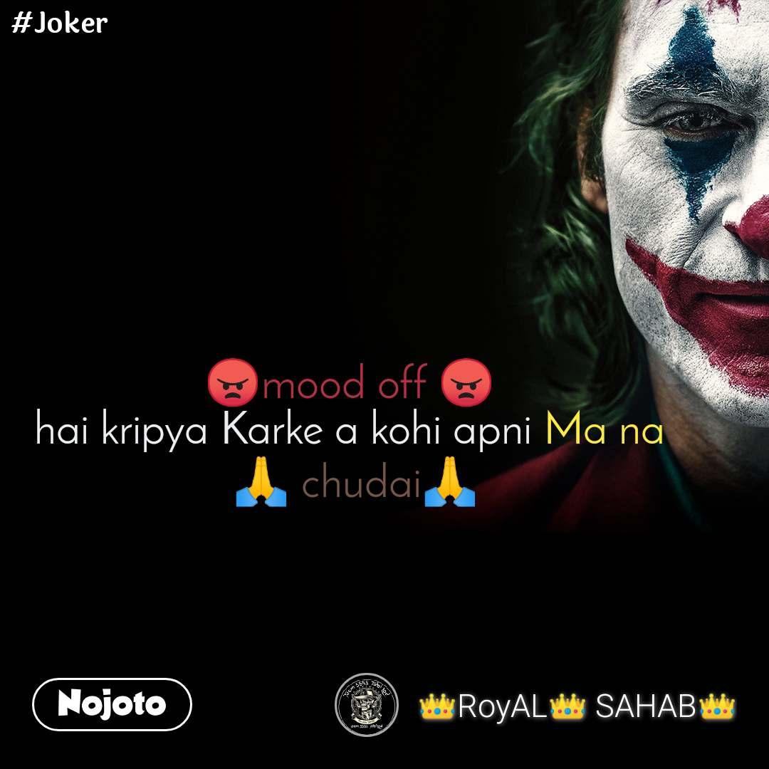 #Joker 😠mood off 😠 hai kripya Karke a kohi apni Ma na  🙏 chudai🙏