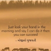 @Mojilo_Gujarati_1247_official Writer