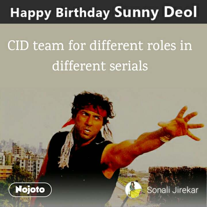 Sunny Deol CID team for different roles in different serials