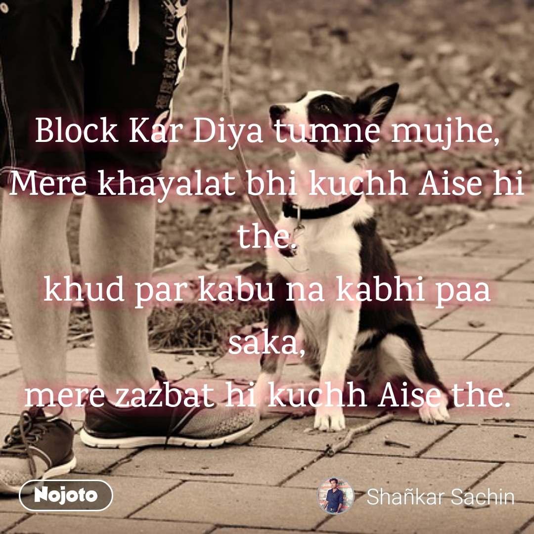 Download Block Kar Diya Status Shayari Quotes Nojoto