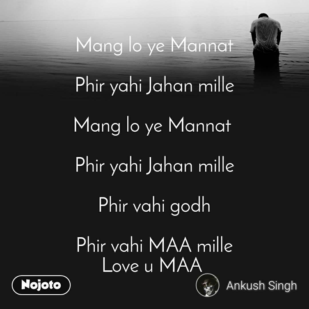 Lo Mang