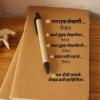 वंश( सँडी)कांबळे©️®️🍁मन एक लेखणी.. 🍁मन एक लेखणी...🍁स्पर्श तुझ्या लेखणीचा...🍁शब्द तुझ्या लेखणीतले...🍁स्पंदन स्त्री मनाचे....लेखक :-वंश (सँडी)कांबळे                        (लेखक कवी साहित्यिक)