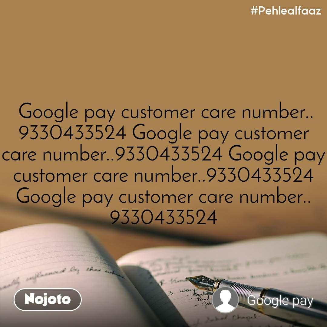 #Pehlealfaaz Google pay customer care number..9330433524 Google pay customer care number..9330433524 Google pay customer care number..9330433524 Google pay customer care number..9330433524