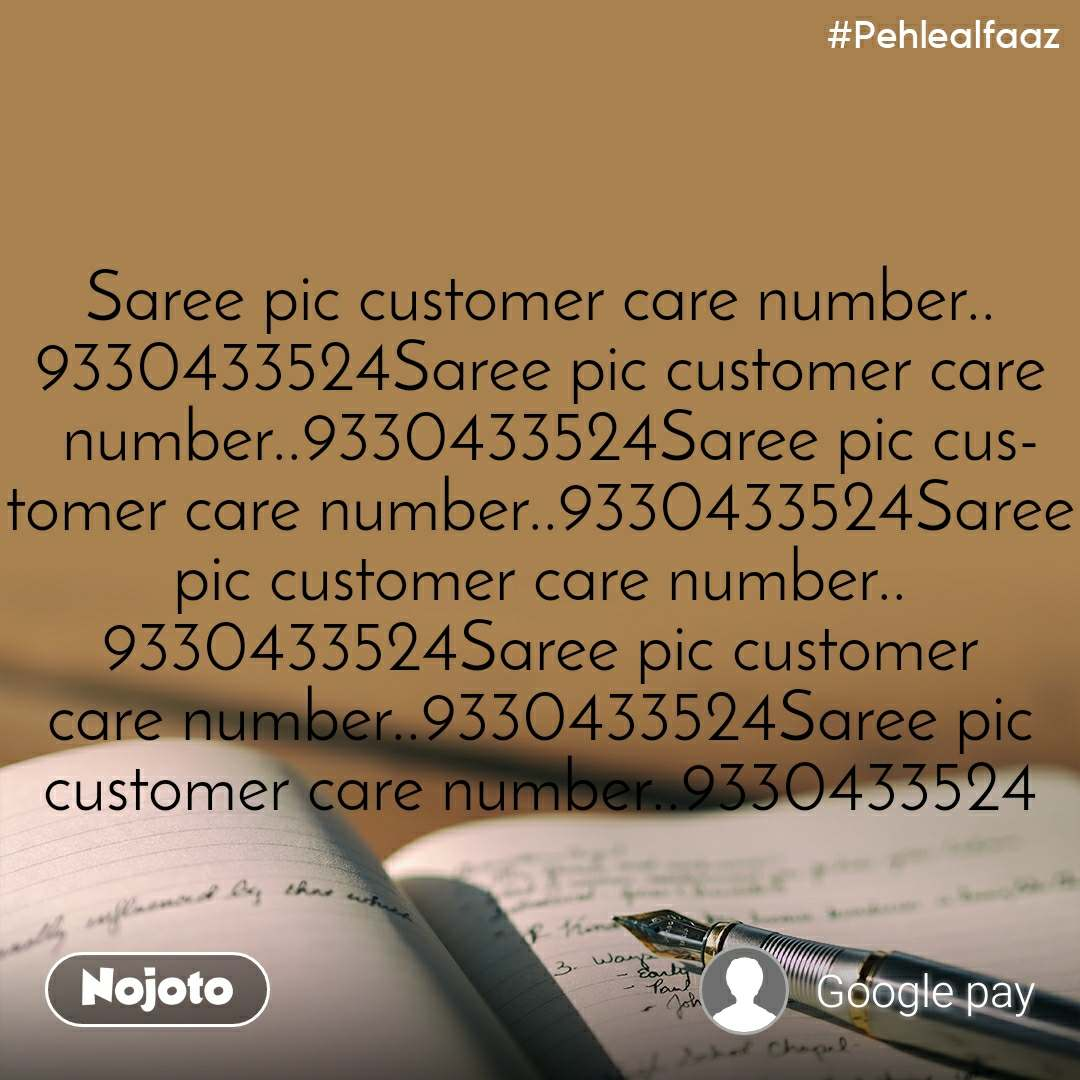 #Pehlealfaaz Saree pic customer care number..9330433524Saree pic customer care number..9330433524Saree pic customer care number..9330433524Saree pic customer care number..9330433524Saree pic customer care number..9330433524Saree pic customer care number..9330433524
