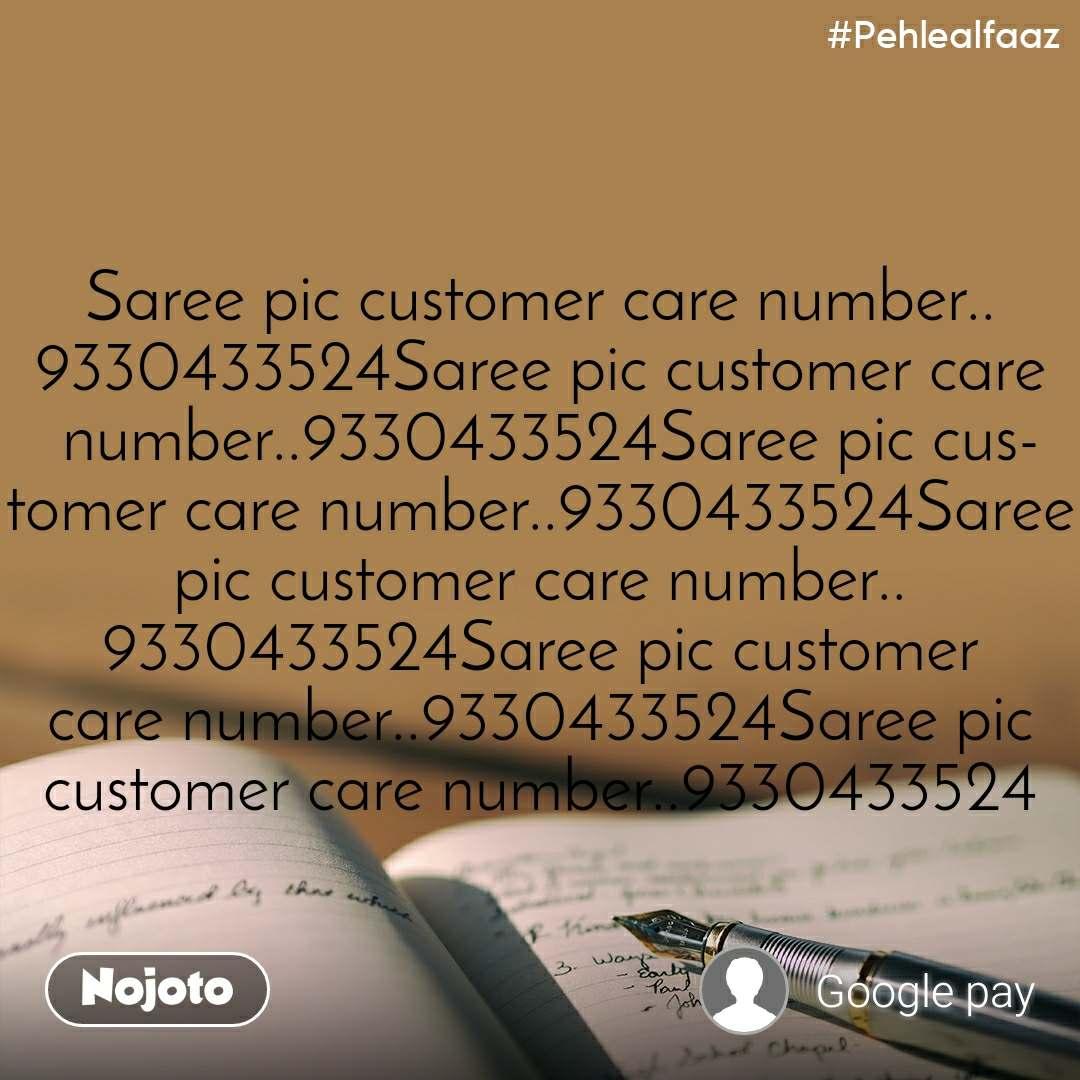 #Pehlealfaaz Saree pic customer care number..9330433524Saree pic customer care number..9330433524Saree pic customer care number..9330433524Saree pic customer care number..9330433524Saree pic customer care number..9330433524Saree pic customer care number..9330433524