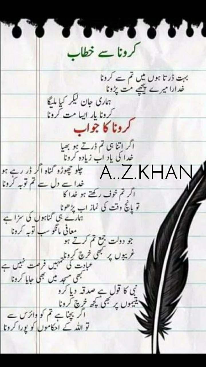 A..Z.KHAN