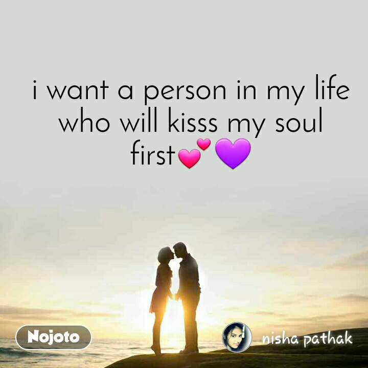i want a person in my life who will kisss my soul first💕💜