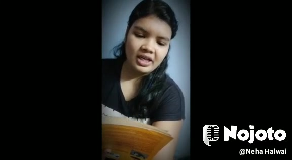#Meri_Kitab