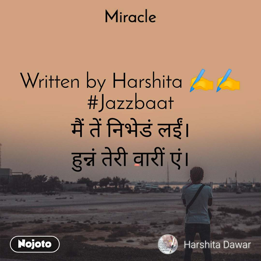 Miracle  Written by Harshita ✍️✍️ #Jazzbaat मैं तें निभेडं लईं। हुन्नं तेरी वारीं एं।