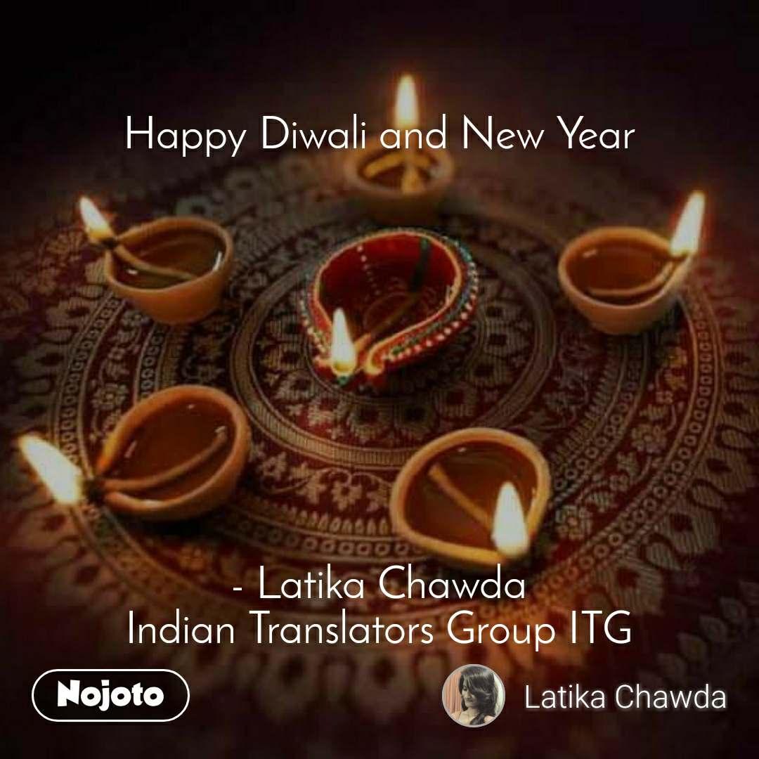 Happy Diwali and New Year          - Latika Chawda Indian Translators Group ITG