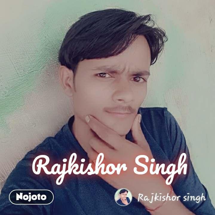 #Pehlealfaaz Rajkishor Singh