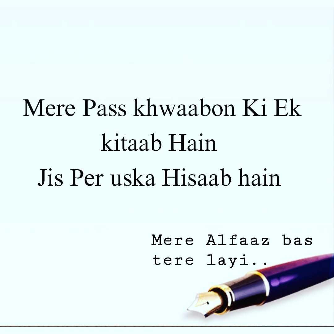 Alfaaz740_ khwaabon_ki_ Kitaab