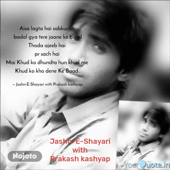 Jashn-E-Shayari with Prakash kashyap
