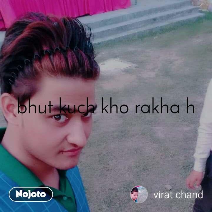 इश्क़ का मंज़र चढ़ा ऐसे bhut kuch kho rakha h