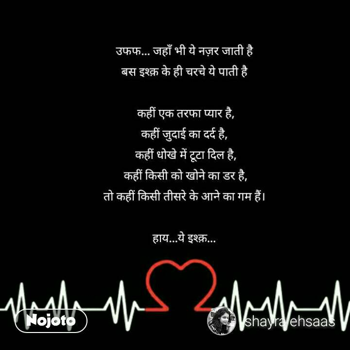 lonely quotes in hindi .......
