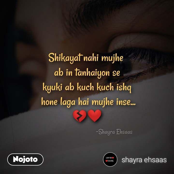 A friend is, .............