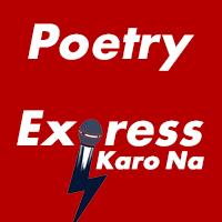 Poetry Online - ExpressKaroNa Campaign