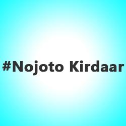 Nojoto Kirdaar