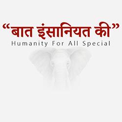 HumanityForAll_Talk