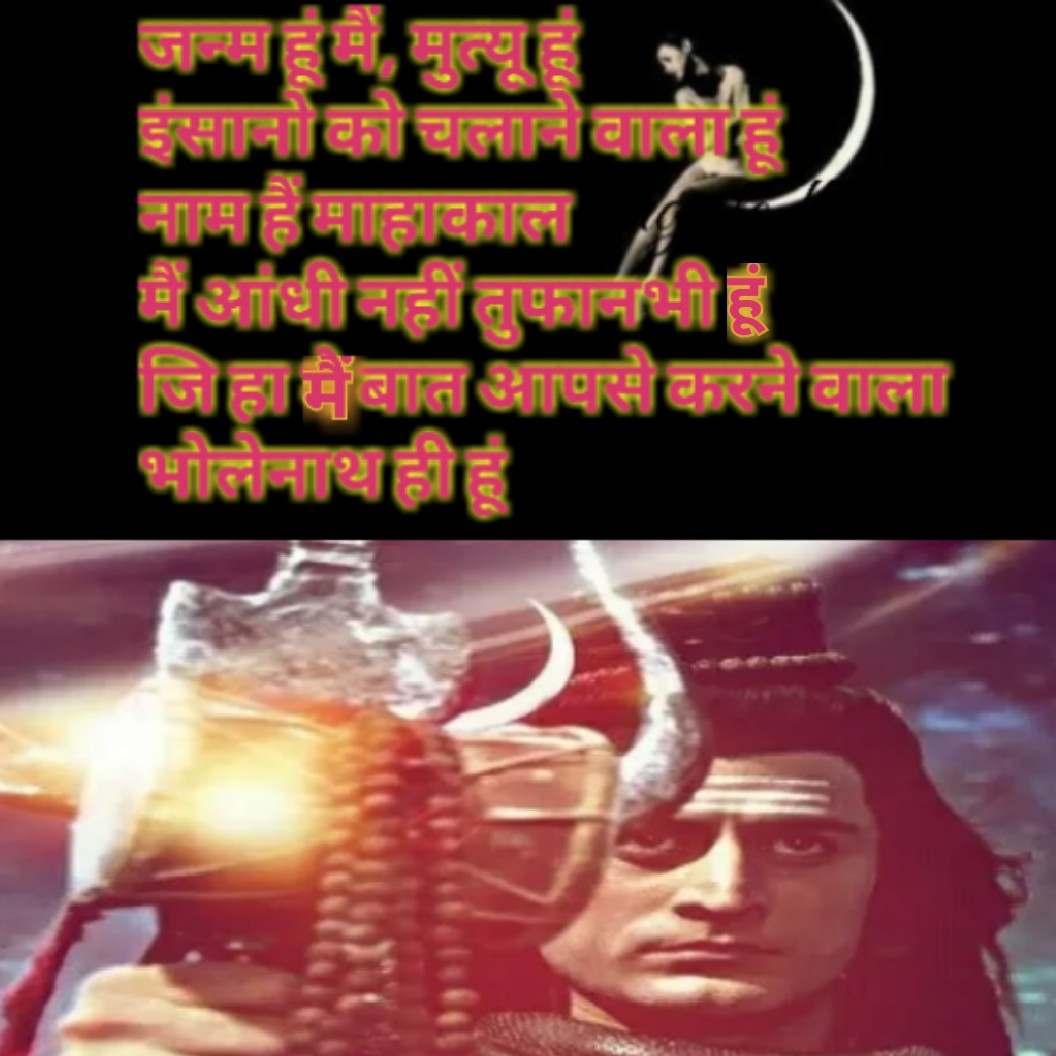 जन्म मुत्यू #NojotoQuote #nojoto #hindi
