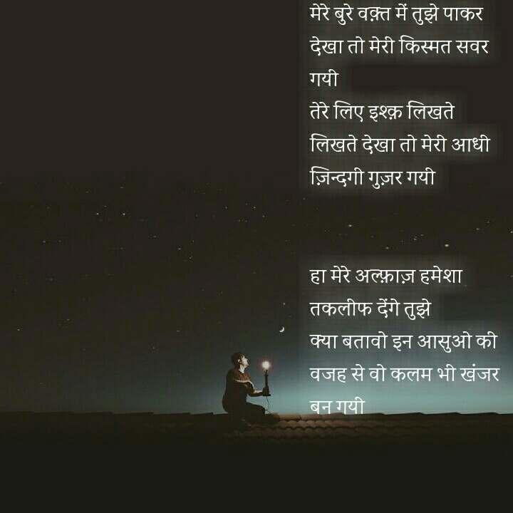 A...Harpreet Saini Lines