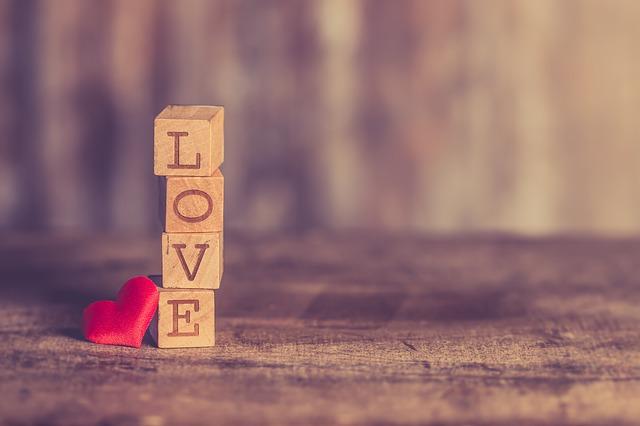 मेरा प्यार सिर्फ