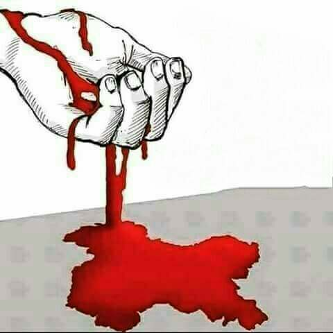 A friend is, Pray for Kashmir  Dear Muslims, Pleas