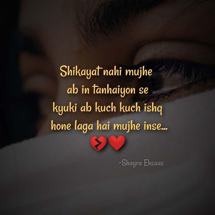 A friend is, ............. #shayraehsaas #Nojoto #