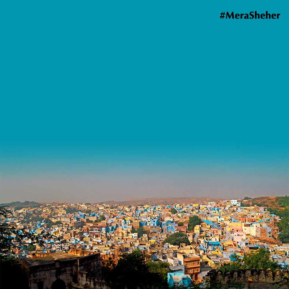 #MeraShehar