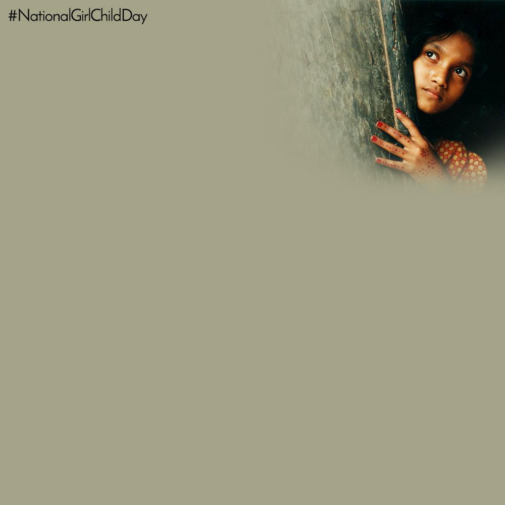 Girl child shayari
